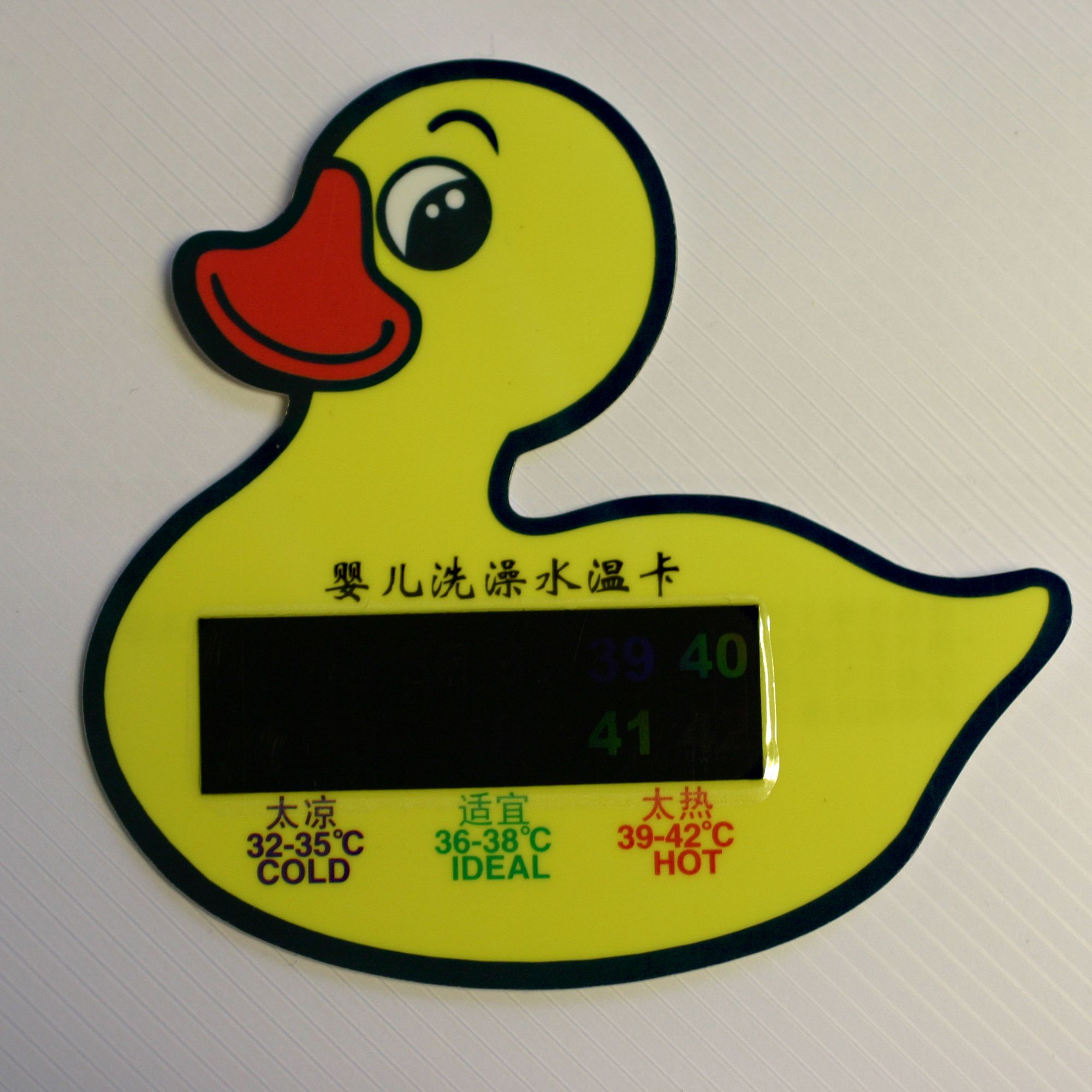 Baby Toddler Bath Thermometer Duck Water Temperature Liquid Crystal ...
